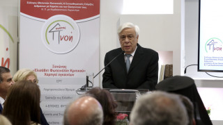 Παυλόπουλος: Η υπεράσπιση της Αξίας του Ανθρώπου δεν είναι απλή διακήρυξη