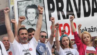 Ποιος σκότωσε τον Ντάβιντ Ντραγκίτσεβιτς; (vids&pics)