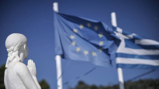 Handelsblatt: Αυστηρή επιτήρηση στην Ελλάδα μέχρι το 2050