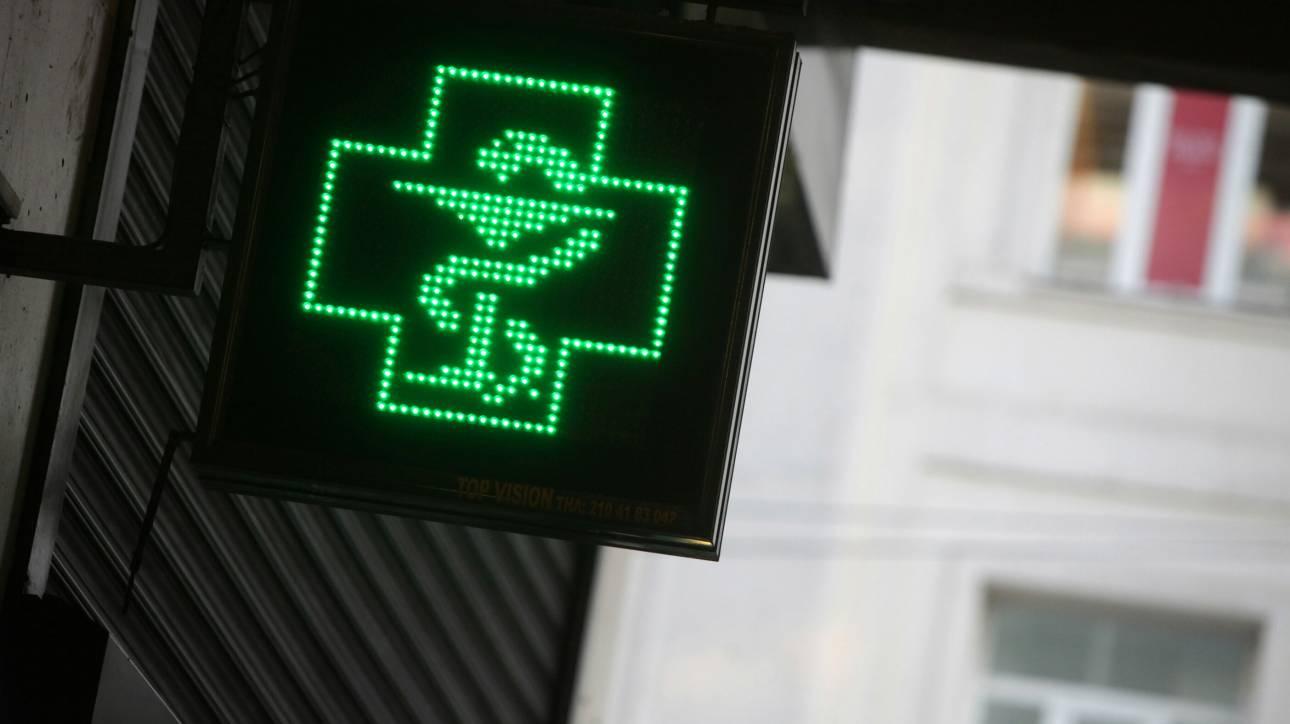 Αγίου Πνεύματος: Πώς θα λειτουργήσουν φαρμακεία και εμπορικά καταστήματα της Αττικής