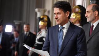 Ιταλία: Μικρές πιθανότητες επιβίωσης έχει η νέα κυβέρνηση