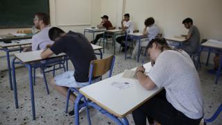 Πανελλαδικές-Πανελλήνιες Εξετάσεις 2018: Αναρτήθηκαν τα μηχανογραφικά δελτία