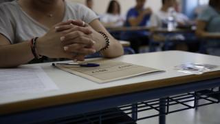 Πανελλαδικές-Πανελλήνιες Εξετάσεις 2018: Αυτά είναι τα εξεταστικά κέντρα