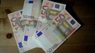Κοινωνικό Εισόδημα Αλληλεγγύης: Σήμερα θα πιστωθούν τα χρήματα στους δικαιούχους