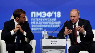 Μακρόν: Η Ρωσία είναι αναπόσπαστο τμήμα της Ευρώπης
