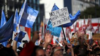«Η χώρα κινδυνεύει»: Η Αργεντινή διαδηλώνει κατά των διαπραγματεύσεων με το ΔΝΤ
