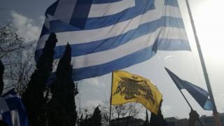 Σκοπιανό: Οργανώνονται νέα συλλαλητήρια σε Αθήνα και Θεσσαλονίκη