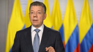 Στο ΝΑΤΟ η Κολομβία