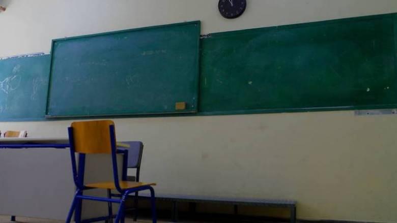 Έως 31 Μαΐου οι εγγραφές σε γυμνάσια και λύκεια