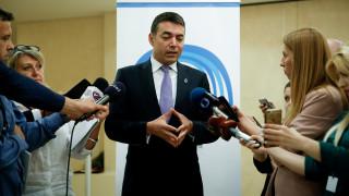 Ντιμιτρόφ: Στο τελικό στάδιο οι διαπραγματεύσεις για το ονοματολογικό
