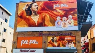 Αγωγές για την υπόθεση Folli Follie από την Ένωση Ελλήνων Επενδυτών