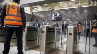 Μετρό: Πότε «πέφτουν» οριστικά οι μπάρες