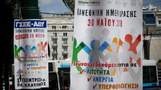 Απεργία: Σε απεργιακό κλοιό αύριο η χώρα - Πώς θα κινούνται τα ΜΜΜ