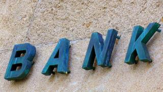 Νέες οδηγίες από τον SSM για την αξιολόγηση της φήμης των τραπεζιτών