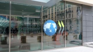 Η Ιταλία στο επίκεντρο της Συνόδου του ΟΟΣΑ στο Παρίσι