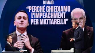 Μήπως να ποινικοποιήσουμε και τον ευρωσκεπτικισμό;