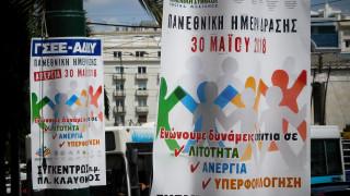 Γενική απεργία την Τετάρτη - Πώς θα κινηθούν τα ΜΜΜ