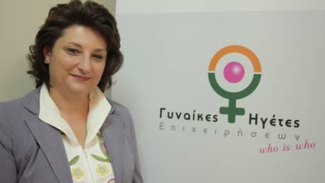 Βίκυ Παπαγεωργοπούλου (Who is Who): Οι γυναίκες να είναι ηγέτες αλλά να παραμένουν γυναίκες