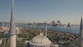 Το βίντεο της τουρκικής προεδρίας για την Άλωση της Κωνσταντινούπολης