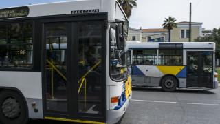 Απεργία: Πώς θα κινηθούν τα μέσα μεταφοράς την Τετάρτη και την Πέμπτη
