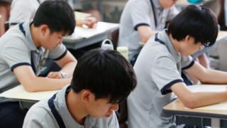 Το σχολείο-καταφύγιο στη Σεούλ για μαθητές-πρόσφυγες από τη Βόρεια Κορέα