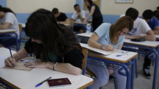 Πανελλαδικές-Πανελλήνιες Εξετάσεις 2018: Δείτε το αναλυτικό πρόγραμμα