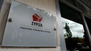 ΣΥΡΙZA: Το πραγματικό πρόγραμμα της ΝΔ είναι ο πιο σκληρός νεοφιλελευθερισμός