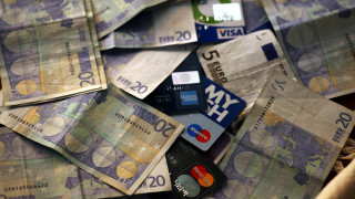 Φορολοταρία: Έγινε η κλήρωση - Δείτε αν κερδίσατε