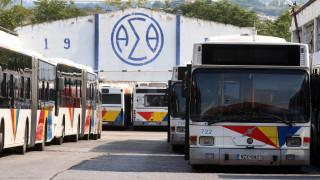 Θεσσαλονίκη: Στάσεις εργασίας από τους εργαζομένους του ΟΑΣΘ την Τετάρτη