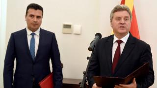 Ενόχληση Ιβάνοφ με Ζάεφ: Τον κατηγορεί για επιλεκτική ενημέρωση για το ονοματολογικό