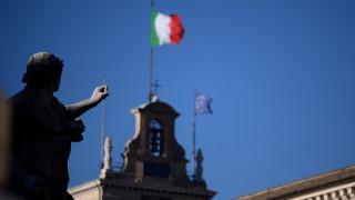Αναζωπυρώνουν το σενάριο της προληπτικής γραμμής οι εξελίξεις στην Ιταλία