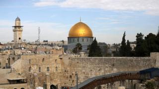 Τσεχία: Επαναλειτουργεί το τιμητικό προξενείο της χώρας στην Ιερουσαλήμ