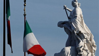 Υποχωρούν οι αποδόσεις των ιταλικών ομολόγων