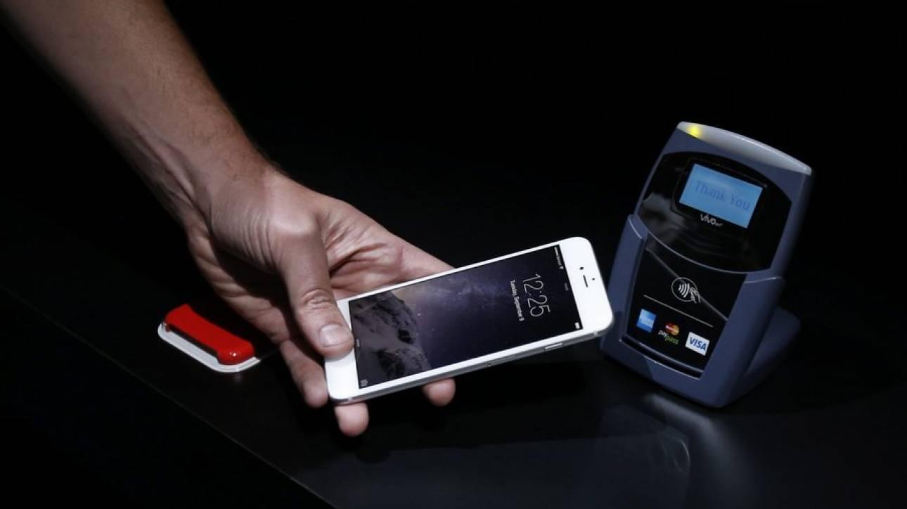 Χρήση του iPhone και ως... κλειδί σπιτιού!