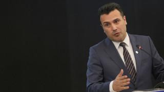 Ζάεφ: Υπάρχει συμφωνία επί της αρχής με την Ελλάδα