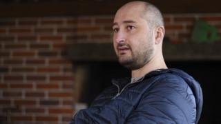 Ζωντανός είναι τελικά ο Ρώσος δημοσιογράφος που «δολοφονήθηκε» στο Κίεβο