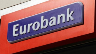 Eurobank: Καθαρά κέρδη 57 εκατ. ευρώ το πρώτο τρίμηνο 2018