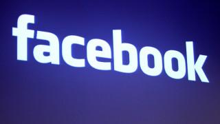 Ποια χώρα σχεδιάζει να «μπλοκάρει» το Facebook