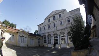 Εγκαταλείπει τον όρο «Μακεδονία» η Εκκλησία των Σκοπίων