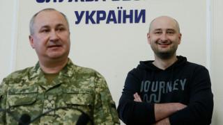 Σάλος για την «δολοφονία» του Ρώσου δημοσιογράφου που αποδείχθηκε fake news