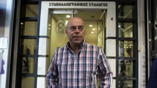 Επανεξελέγη ο Ρούσκας στο Συμβολαιογραφικό Σύλλογο Αθηνών