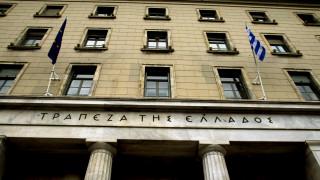 ΤτΕ: Θετικές προοπτικές για τη χρηματοπιστωτική σταθερότητα