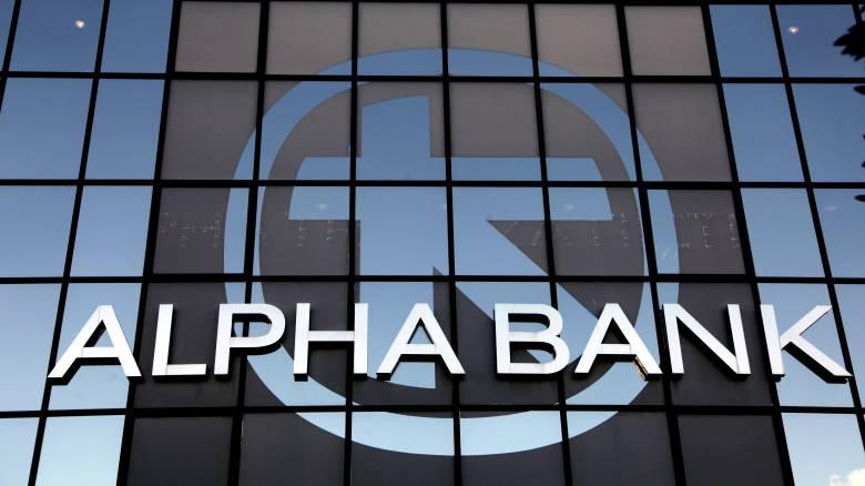 Alpha Bank: Κέρδη 65,2 εκατ. ευρώ στο πρώτο τρίμηνο 2018
