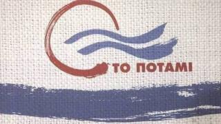 Ποτάμι: Τολμηρή η απόφαση της Εκκλησίας των Σκοπίων