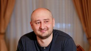 Μπάμπτσενκο: Σκηνοθέτησα τον θάνατό μου γιατί δεν ήθελα να έχω την τύχη του Σκριπάλ