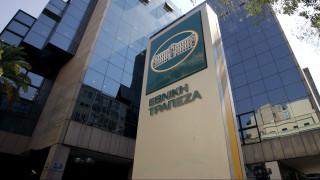 Εθνική Τράπεζα: Κέρδη 20 εκατ. ευρώ στο πρώτο τρίμηνο 2018