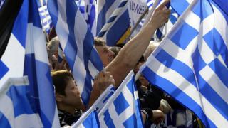 Συλλαλητήριο για την ονομασία των Σκοπίων στη Λάρισα