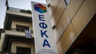 ΕΦΚΑ: Παρατείνεται η προθεσμία καταβολής εισφορών του Απριλίου