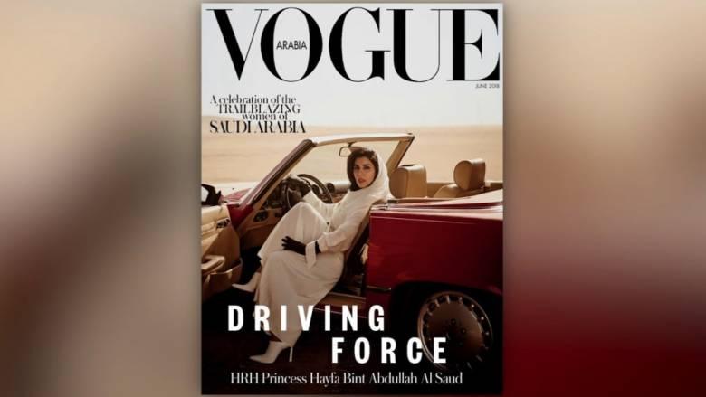 Γιατί η πριγκίπισσα στο τιμόνι της Vogue Arabia προκάλεσε οργή