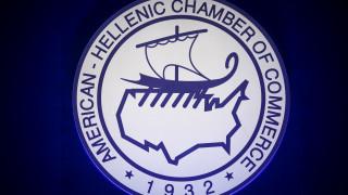 Το Ελληνο-Αμερικανικό Εμπορικό Επιμελητήριο κατά τους δασμούς των ΗΠΑ